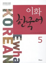 Ewha Korean 5 (Studentbook + CD)