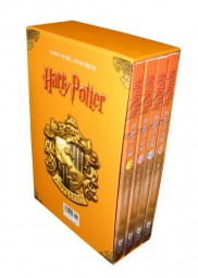 Rowling: Harry Potter 7 (4 volumes)