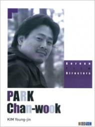 Park Chan-wook - Korean Film Directors