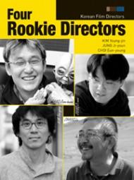 Four Rookie Directors - Korean Film Directors