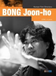 Bong Joon-ho - Korean Film Directors
