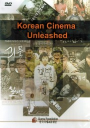 Korean Cinema Unleashed - DVD